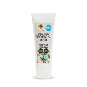 Κρέμα χεριών Eolia Tropical Coconut Hand Cream