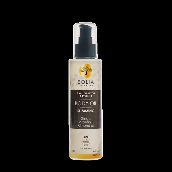 Λάδι αδυνατίσματος Eolia Slimming Body Oil 150ml