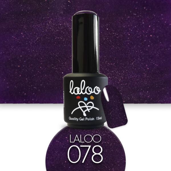 Ημιμόνιμο βερνίκι Laloo Cosmetics 15ml - N.78 Μωβ σκούρο με ελαφρύ shimmer