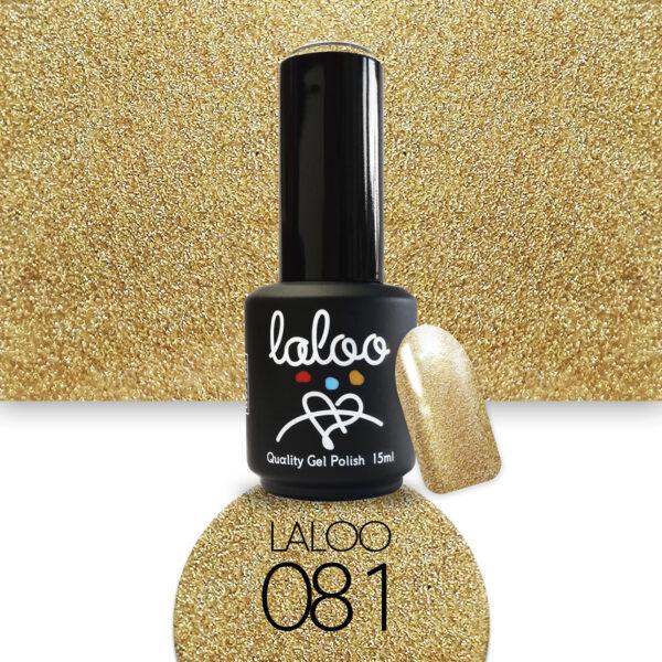 Ημιμόνιμο βερνίκι Laloo Cosmetics 15ml - N.81 Gold με ψιλό glitter