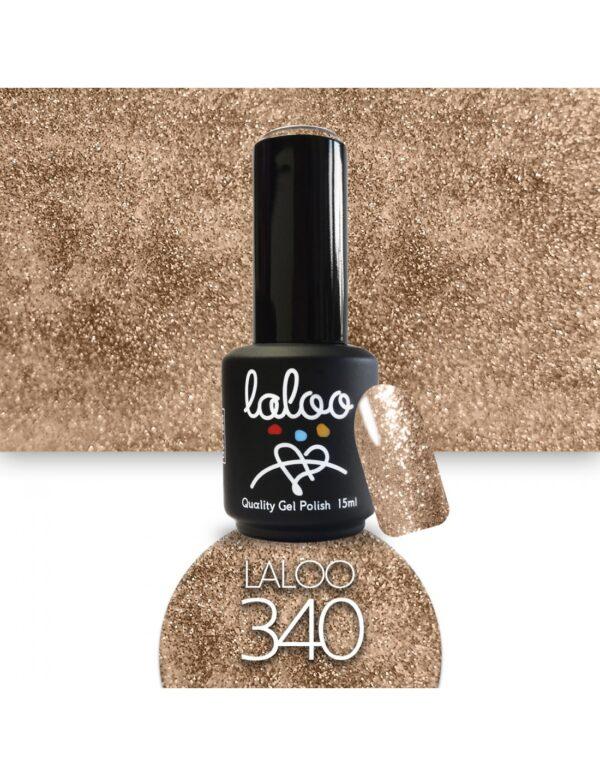 Ημιμόνιμο βερνίκι Laloo Cosmetics 15ml - N.340 Bronze Χρυσό με ψιλό glitter