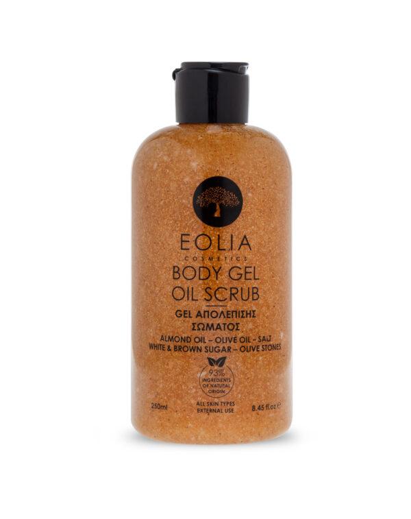Απολεπιστικό σώματος Eolia Cosmetics Body Gel Oil Scrub 250ml
