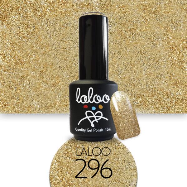 Ημιμόνιμο βερνίκι Laloo Cosmetics 15ml - N.296 Χρυσό glitter ψιλός κόκκος