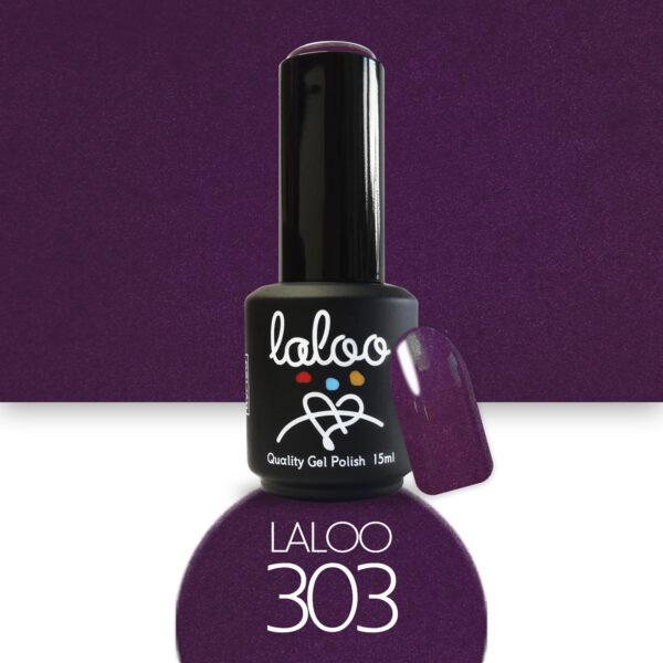 Ημιμόνιμο βερνίκι Laloo Cosmetics 15ml - N.303 Μελιτζανί σκούρο ελαφρύ shimmer