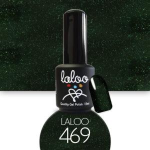 Ημιμόνιμο βερνίκι Laloo Cosmetics 15ml - N.469 Πράσινο κυπαρισσί με shimmer