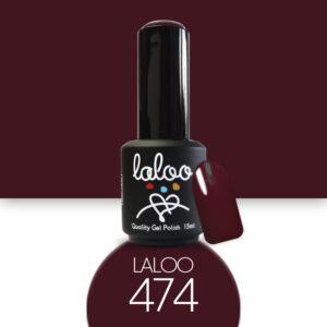 Ημιμόνιμο βερνίκι Laloo Cosmetics 15ml - N.474 Μπορντώ πολύ σκούρο