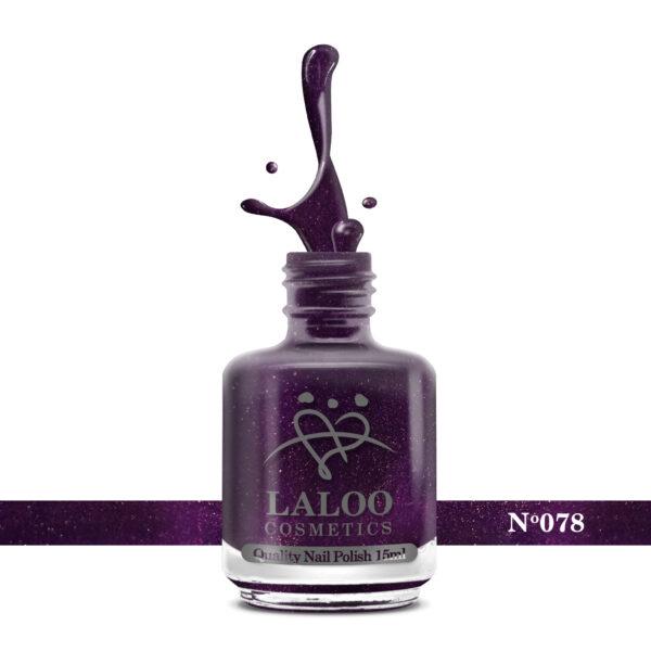 Απλό βερνίκι Laloo Cosmetics 15ml - N.78 Μωβ σκούρο με ελαφρύ shimmer