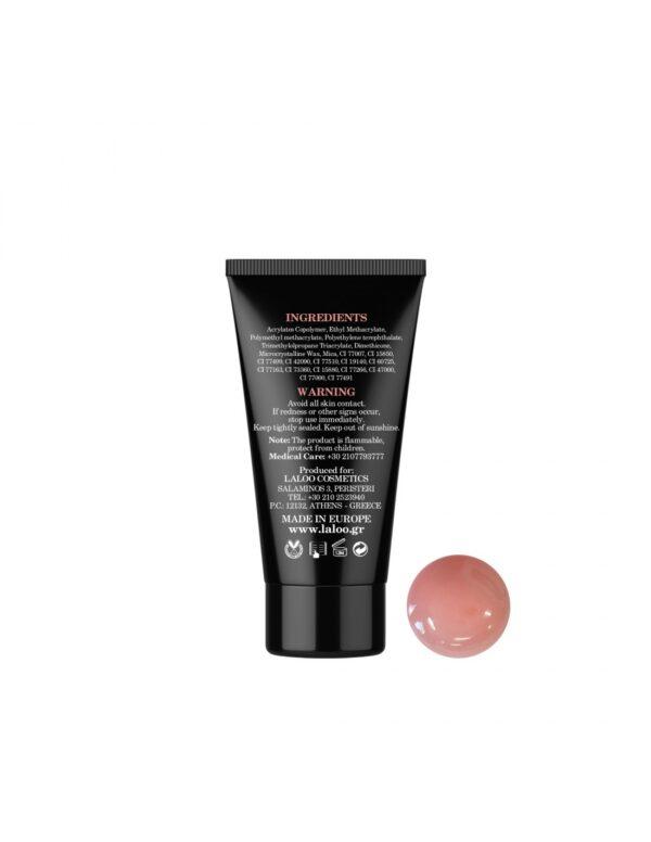 Laloo Cosmetics Actygel V 2.0 Cover 30g